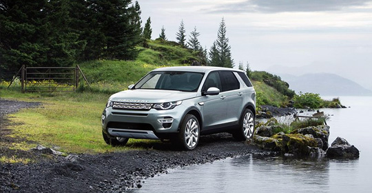Land Rover Discovery Sport цена