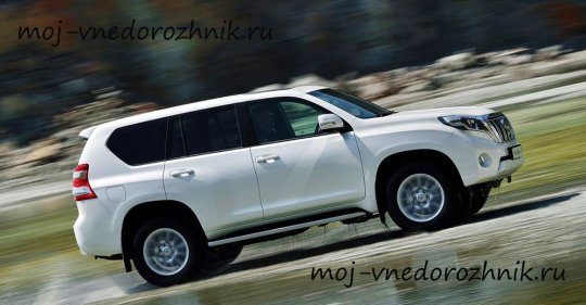 Фото Toyota Land Cruiser Prado