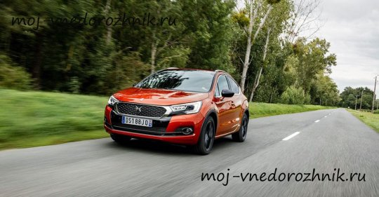 DS4 Crossback 2016 фото