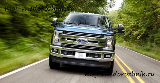 Ford F-Series Super Duty 2017 фото