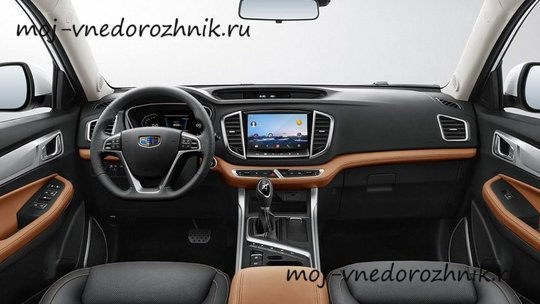 Фото салона Geely Vision X6 2018
