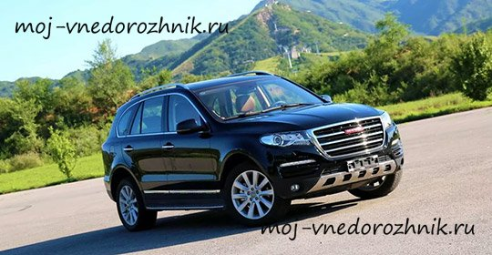 Haval H8 фото
