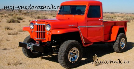 Willys Jeep Truck фото