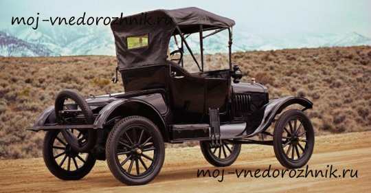 Фото Ford Model T Runabout
