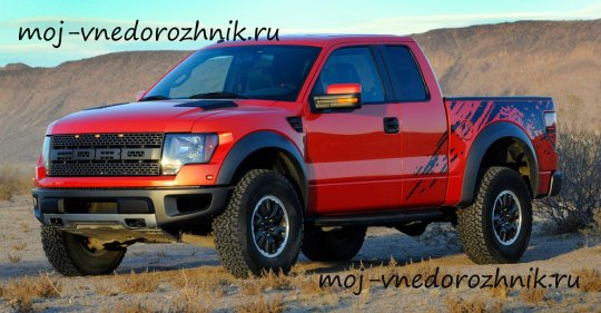 Фото Ford F-150 SVT Raptor