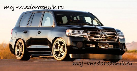 Фото Land Speed Cruiser