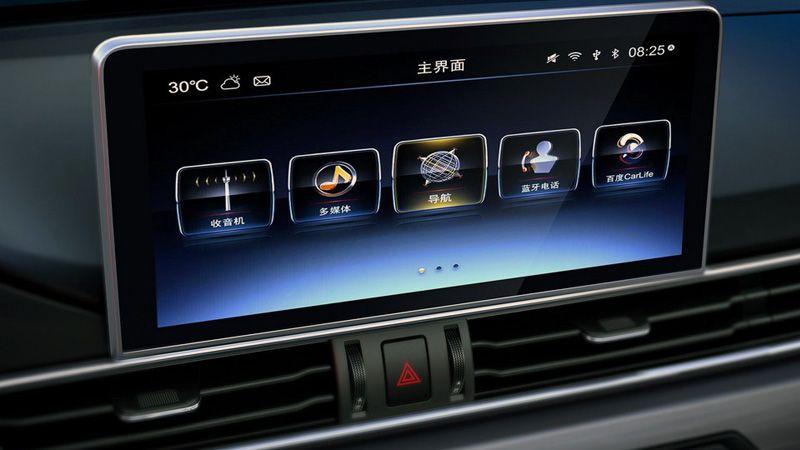 Дисплей мультимедиа Jetour X70S