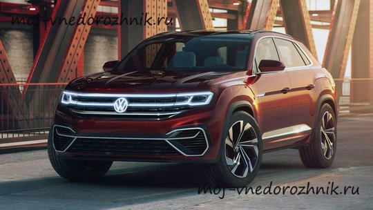 Volkswagen Atlas Cross Sport концепт