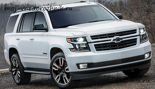 Chevrolet Tahoe RST 2017 фото