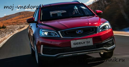 Geely Vision S1 фото