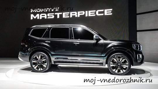 Kia Mohave Masterpiece вид сбоку