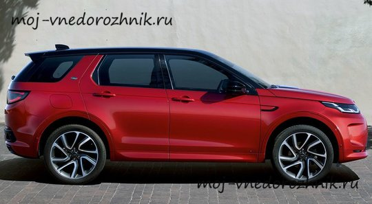 Land Rover Discovery Sport 2019 вид сбоку