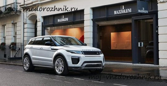 Land Rover Evoque 2016 фото