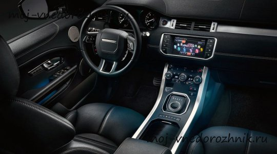 Салон Land Rover Evoque 2016 фото