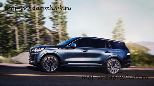 Lincoln Aviator 2019 вид сбоку
