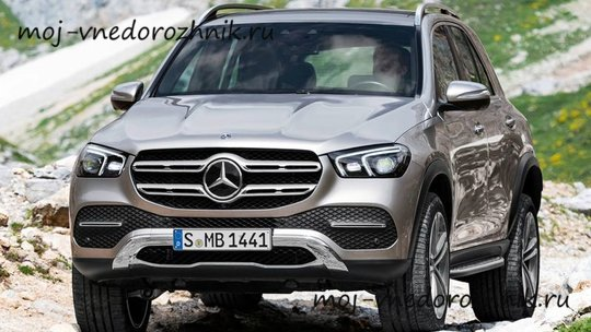 Mercedes-Benz GLE W167