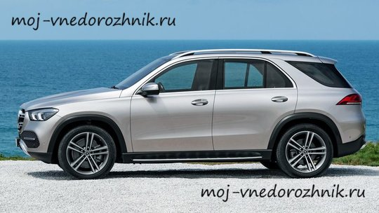 Mercedes-Benz GLE 2019 вид сбоку