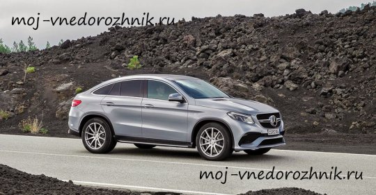 Mercedes AMG GLE63 Coupe фото