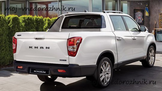 Пикап SsangYong Rexton Sports Khan