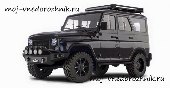 UAZ Hunter Devolro фото
