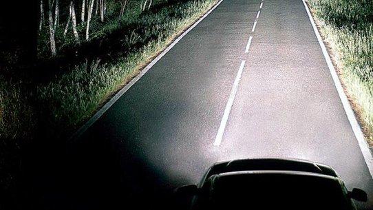 Система адаптивного освещения: что это и как работает