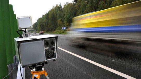 На каком расстоянии радары фиксируют скорость автомобиля?