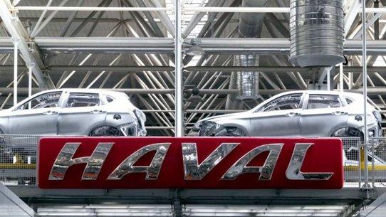 Хавал в России: планы компании по производству и продаже кроссоверов