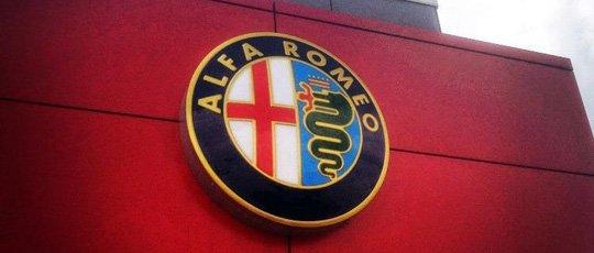 Alfa Romeo готовится к выпуску первого кроссовера