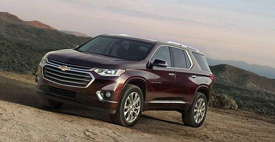 Chevrolet Traverse можно будет купить в России