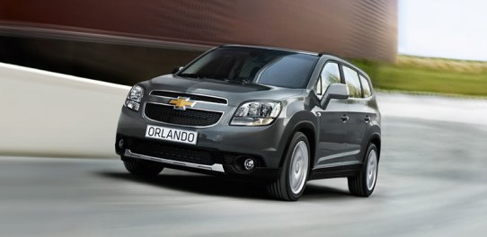 Chevrolet Orlando: фото кроссовера
