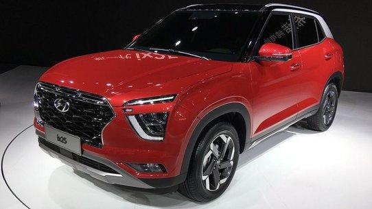Hyundai Creta 2 поколения показали в Шанхае