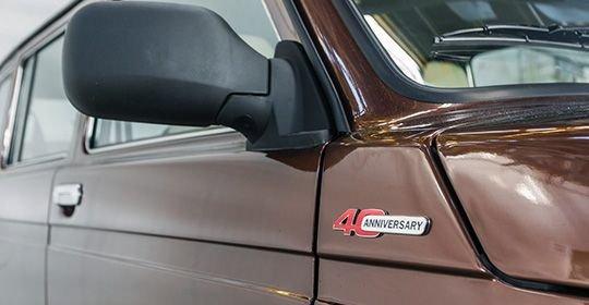 Юбилейная Lada 4x4 40 Anniversary