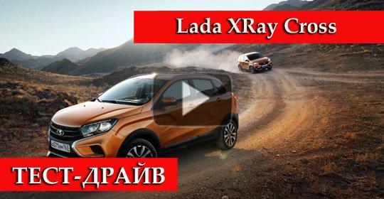Lada XRay Cross: тест-драйв видео