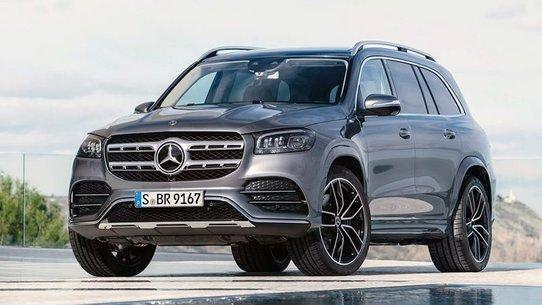 Новое (третье) поколение Mercedes-Benz GLS