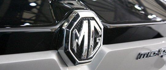 Прототип кроссовера MG CS засветился на тестах