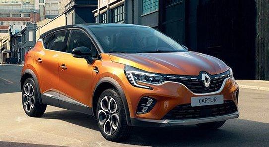 Renault Captur второго поколения: стал больше и получил гибридную версию