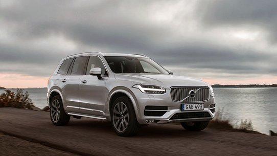 Рестайлинг Volvo XC90 намечен на 2021 год: кросс получит автопилот