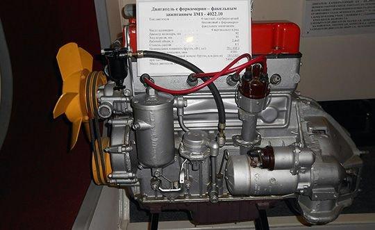 Двигатель ЗМЗ-402 снят с производства - навсегда!