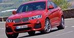 BMW X4 будет собираться в Калининграде