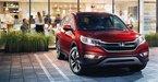 Honda готовится пополнить свою линейку ещё одним кроссовером