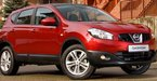 Nissan Qashqai: цена, отзывы, характеристики