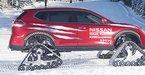 Кроссовер Nissan Rogue станет основой для снегохода