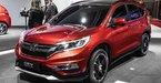 Очередная генерация Honda CR-V представлена в Европе