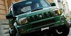 Suzuki Jimny: отзывы, цена, характеристики