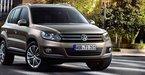Volkswagen Tiguan Club скоро появится в России