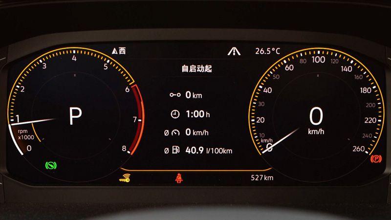 Панель приборов Volkswagen Tharu