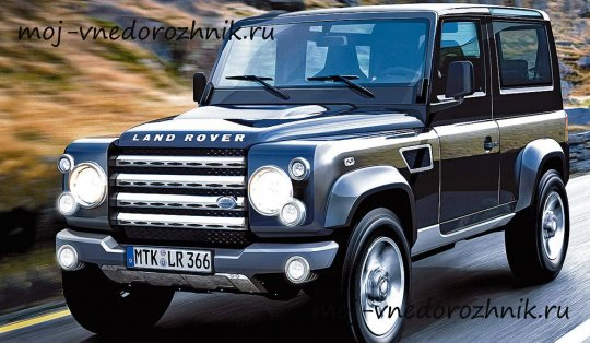 Land Rover Defender 2018 года фото