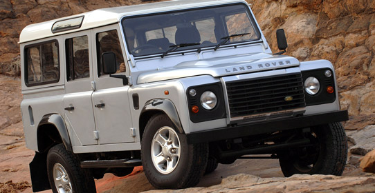 Land Rover Defender 110 цена