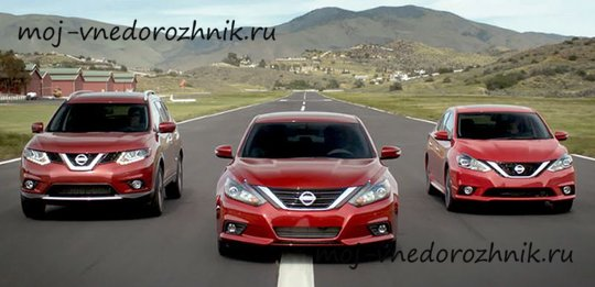 Система Комплекс систем безопасности Nissan Safety Shield