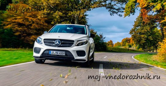 Новый Mercedes-Benz AMG 4Matic 2016 фото